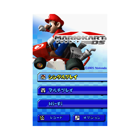 The Japanese title screen in <i>Mario Kart DS</i>.