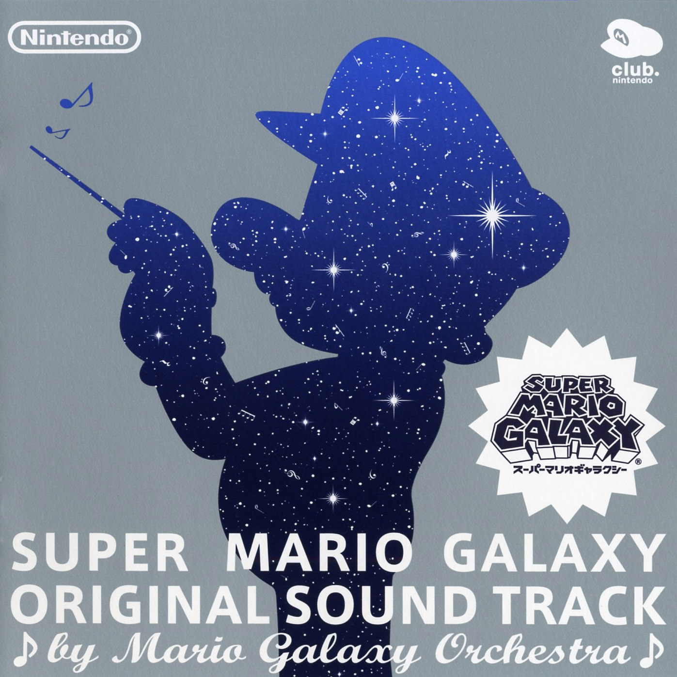 Rare/ Mario Bros - Super Mario Galaxy - Platinum Album (MP3@VBR)