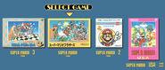 Smaa game select screen