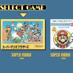 The game selection screen in the Japanese version.