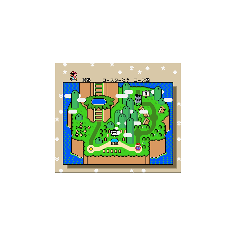 Yoshi's Island 2 in the Overworld in the Japanese version.