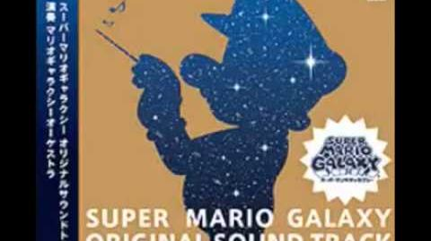 Super Mario Galaxy Music - Red Star