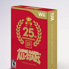 The exclusive box for the Wii