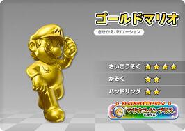 Gold Mario (Mario Kart Arcade GP DX)