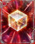 Bruiser UR Cosmic Cube