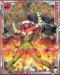Merry Merry Red She-Hulk