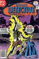 Detective Comics 469