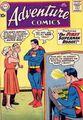 Adventure Comics Vol 1 265