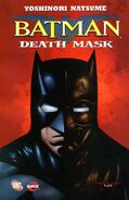 Batman Death Mask Vol 1 4