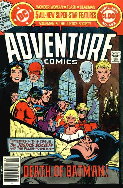 Showcase Presents : All-Star Comics (1976-1979) Latest?cb=20090111163026