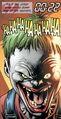 Terry McGinnis Batman in Bethlehem 0001
