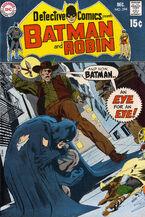 Detective Comics 394