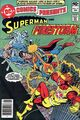 DC Comics Presents 17
