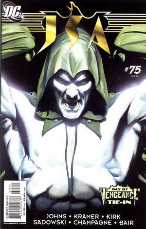 Cover for JSA #75 (2005)