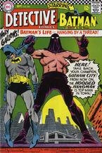 Detective Comics 355