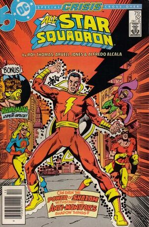Cover for All-Star Squadron #52 (1985)