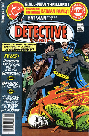 Cover for Detective Comics #486 (1979)