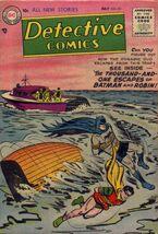 Detective Comics 221