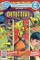 Detective Comics 491