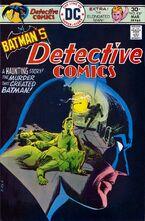 Detective Comics 457