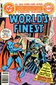 World's Finest Comics 261
