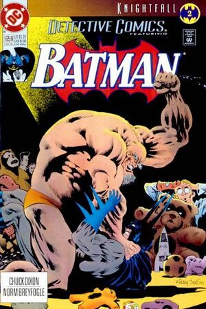 Cover for Detective Comics #659 (1993)