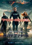 TWS International Poster