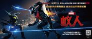 Ant-Man Chinese banner
