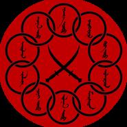Ten Rings Logo