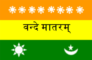 Flag of Kolkata