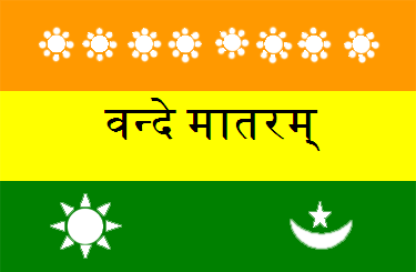 File:Flag of Kolkata.png