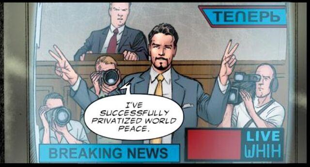 File:Iron Man 2 - Adaptation - WHiH.jpg