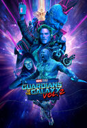 GOTG Vol 2 IMAX Textless Poster