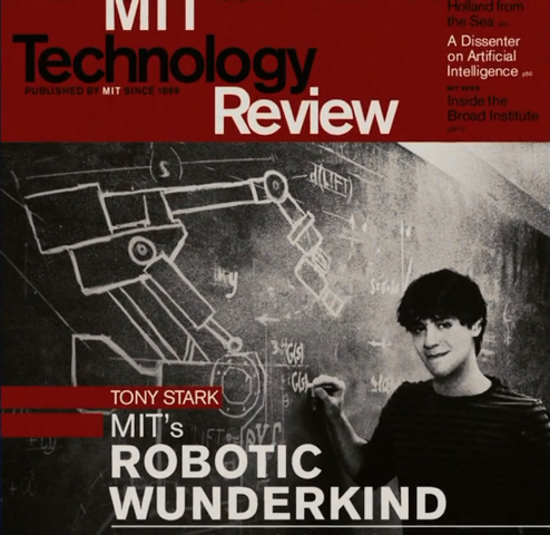 File:MIT Technology Review.png