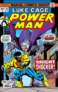 Power Man Vol 1 26