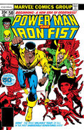Power Man and Iron Fist Vol 1 50