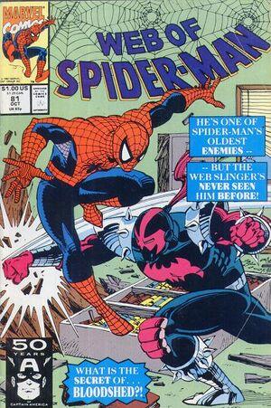 Web of Spider-Man Vol 1 81