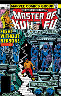 Master of Kung Fu Vol 1 104