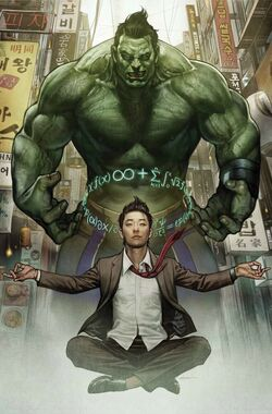 Totally Awesome Hulk Vol 1 16 Textless