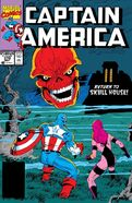 Captain America Vol 1 370