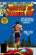Master of Kung Fu 125