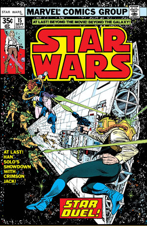 Star Wars Vol 1 15