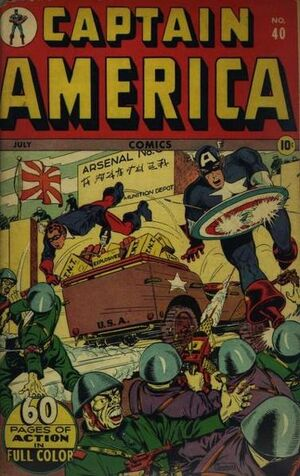 Captain America Comics Vol 1 40