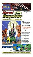 Marvel Requirer Vol 1 7