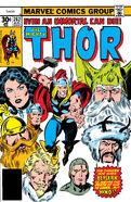 Thor Vol 1 262
