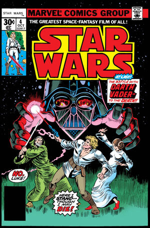 Star Wars Vol 1 4