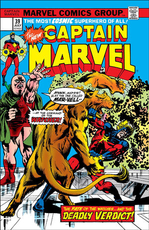 Captain Marvel Vol 1 39