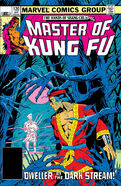 Master of Kung Fu 120