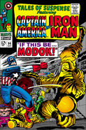 Tales of Suspense Vol 1 94