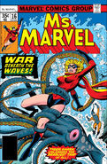 Ms. Marvel Vol 1 16